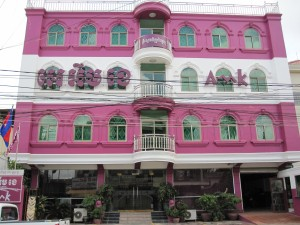 AMK's New Home Office in Phnom Penh