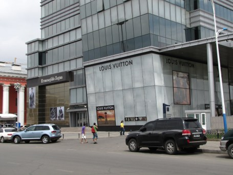 Louis Vuitton at Central Tower - Ulaanbaatar, Mongolia