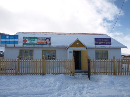 Jewelry shop in Bat-Ulzii Soum - Outside View