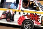Rwanda Minibus: Jaden Smith
