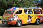 Rwanda Minibus: Eminem