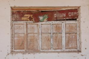 Boarded-up building in Khujand, Tajikistan