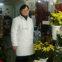 Bilge and her flower shop