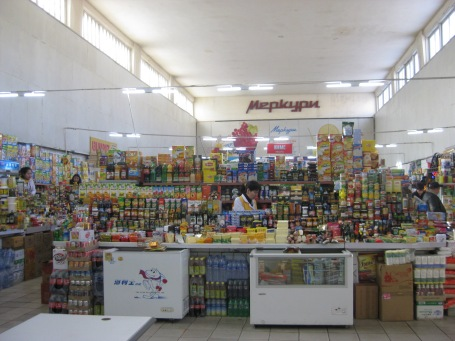 Merkuri market, with its eclectic mix of imported foods
