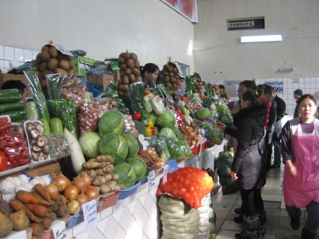 the produce section at Merkuri market