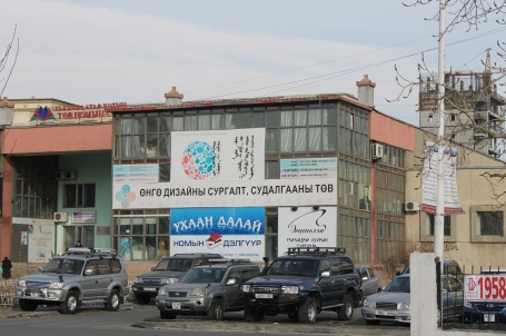 most signs are written in the Cyrillic alphabet, although occasionally the old Mongolian script is used