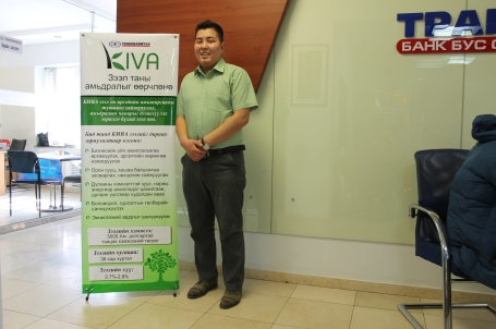 Kiva loans being promoted at Transcapital