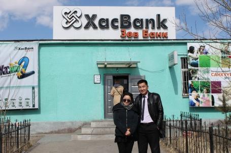 XacBank's Selenge branch office
