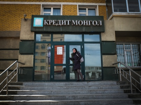 Credit Mongol's headquarters in UB