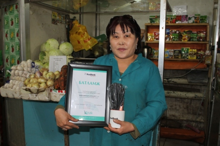 Byambahuu, who runs a produce and variety stand at the local market in Tsetserleg - and the recipient of a 9% interest incentive recognition award